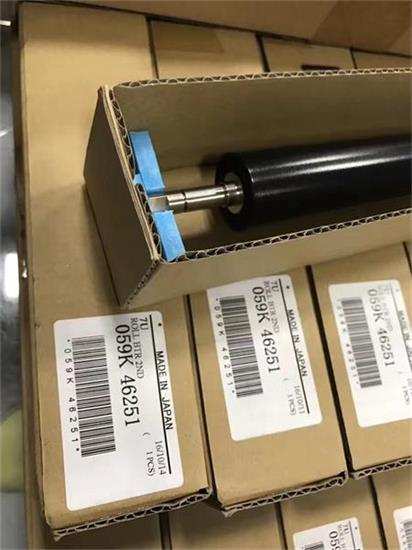 059K 46251 For Xerox 700 c75 J75 2nd BTR For Xerox color 550 560 570 dc550 dc560 6680 7780 dcp700 2nd transfer roller 059K46251