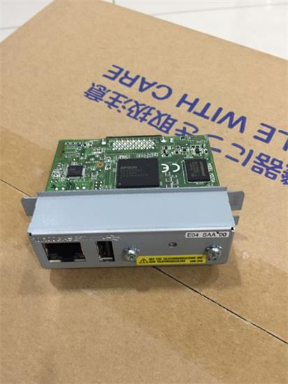 E04  LAN Card for Epson POS Printers Epson TM-T88III