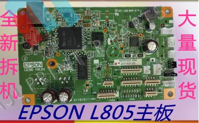 main board  PSON L805