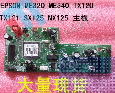 mainboard for EPSON ME320 ME340 TX121T13 T25 SX125 NX125 SX130